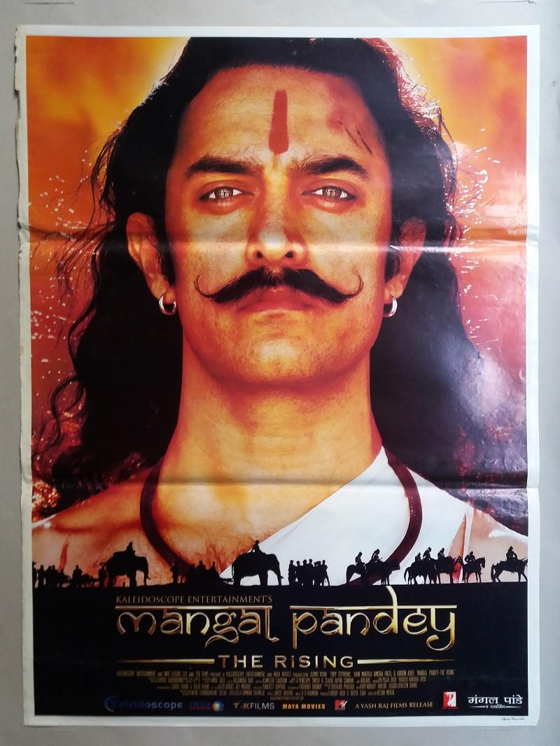 mangal pandey bollywood cinema poster rh bollywoodcinemaposter com Panda Vikipedija Panda Vikipedija