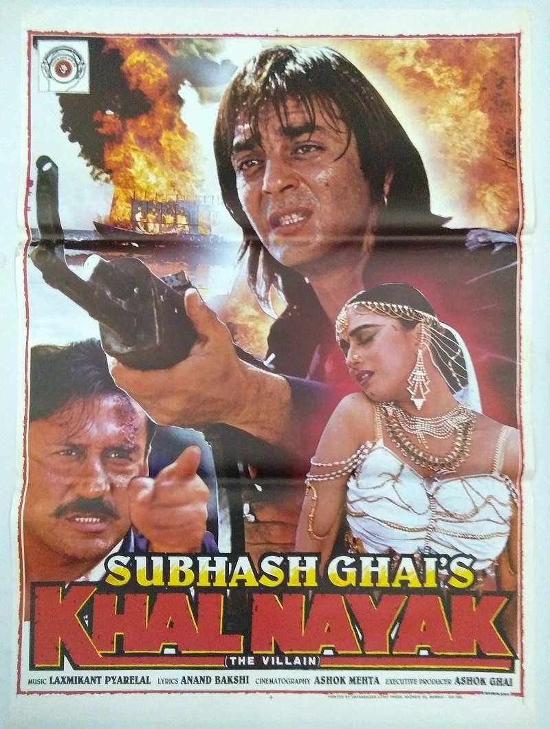 KHALNAYAK | Bollywood Cinema Poster!